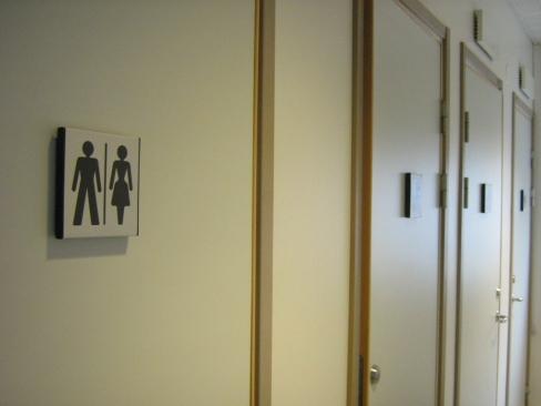gender_neutral_toilets_gu